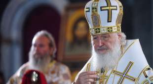 BELGRADE, SERBIA. NOVEMBER 16, 2014. Leader of the Russian Orthodox Church, Patriarch Kirill of Moscow and ...